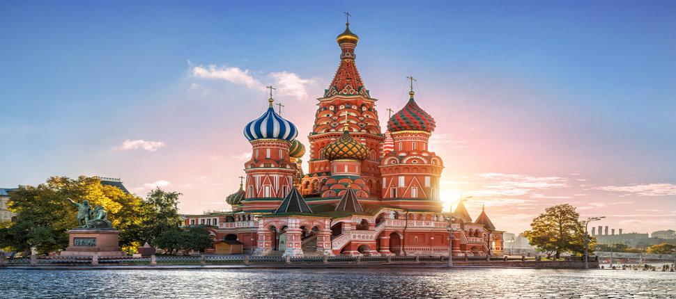 DESCUBRE MOSCÚ